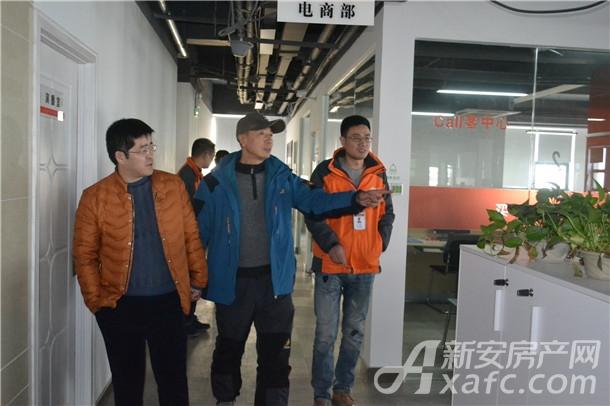 李总与陆总携手参观新安房产网
