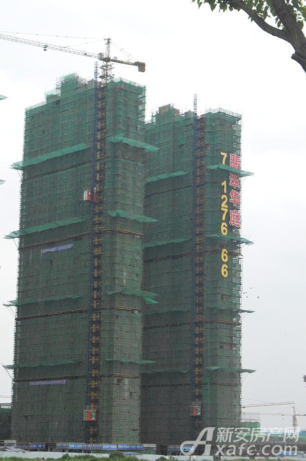 【翡翠华庭】6月工程进度 多栋住宅均已全线封顶