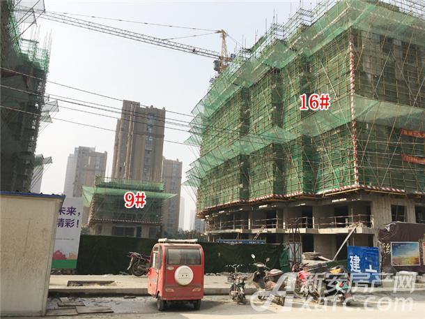 9#16#楼工程进度(2017.11.11).jpg