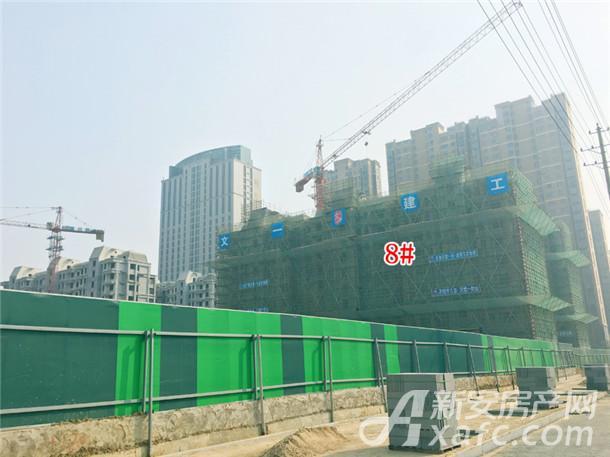 8#楼工程进度(2017.11.12).jpg