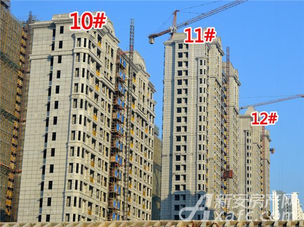 10#、11#、12#工程进度(2017.12.20).jpg