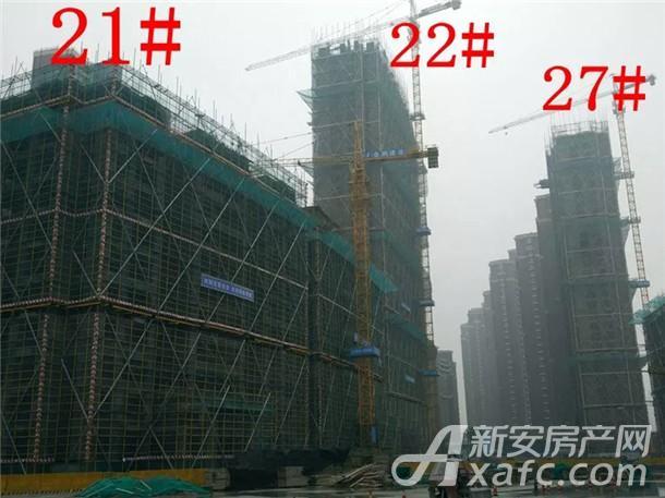 21#、22#、27#工程进度