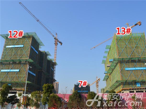 7#、12#、13#工程进度(217.12.19).jpg