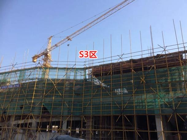 新城吾悦广场S3区工程建设