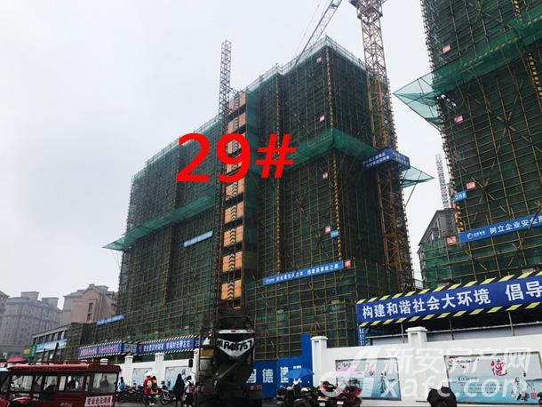 29#楼.jpg