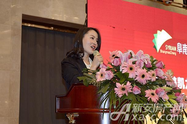 上海红星美凯龙集团总经理助理陈艳华女士致辞