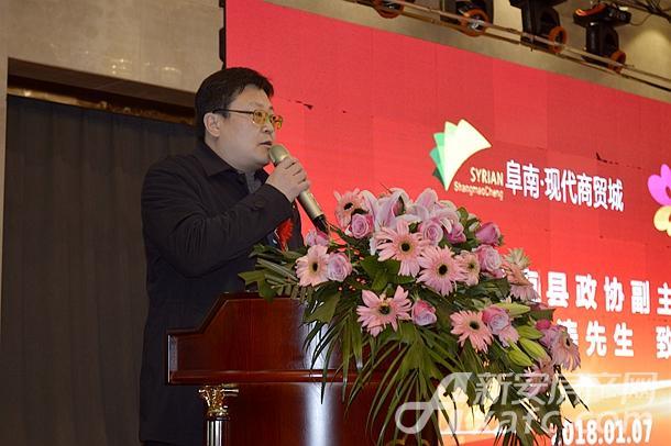阜南县政协副主席闫俊涛先生