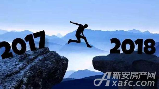迎新汇|定个小目标!阜阳哪些楼盘是你的新年目标?.jpg