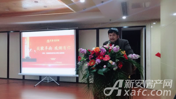 祥源生态文化旅游开发有限公司副总经理王总