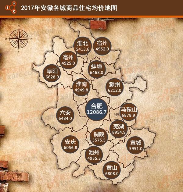 安徽楼市信息图_02.jpg