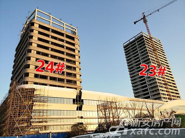 皖新文化广场23#和24#