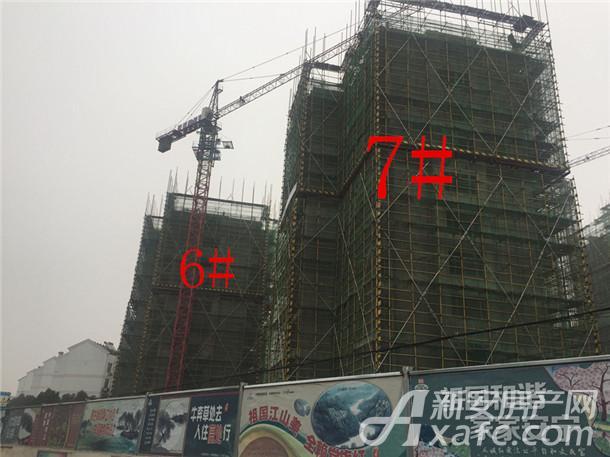 鼎元公馆6#、7#楼