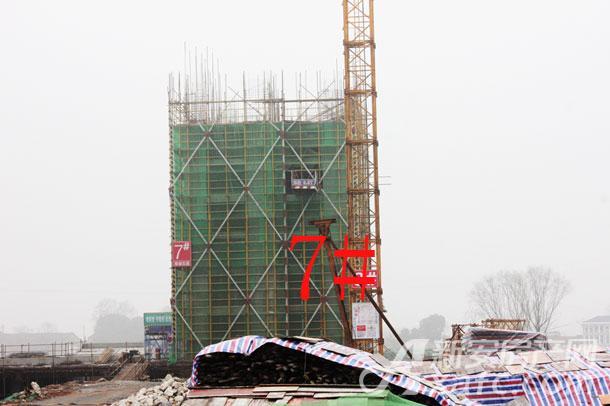 【观湖花园】1月份工程进度:7#洋房建至5层