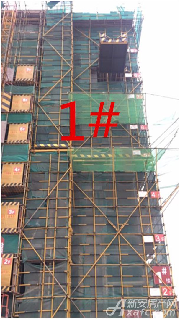 1#:十层结构施工,七层砌体.jpg