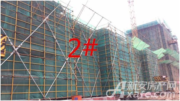 2#:四层结构完成.jpg