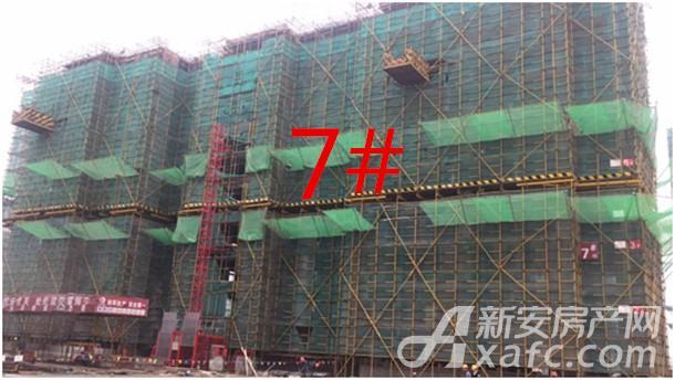 7#:十层结构施工.jpg