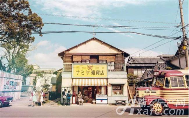 恒大绿洲03.jpg