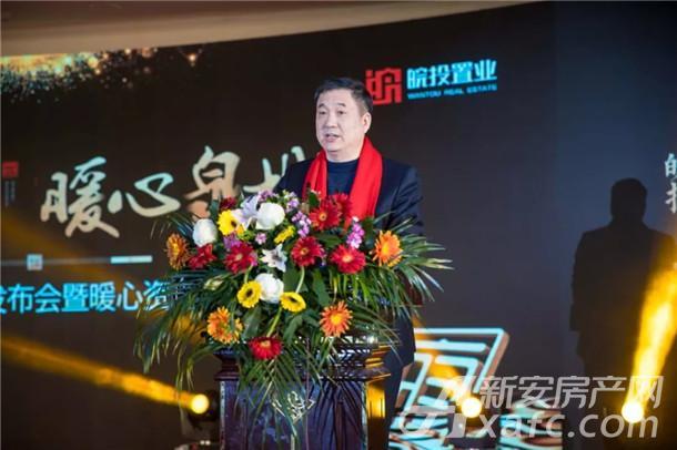 安徽皖投置业有限责任公司副总经理 丁昌华