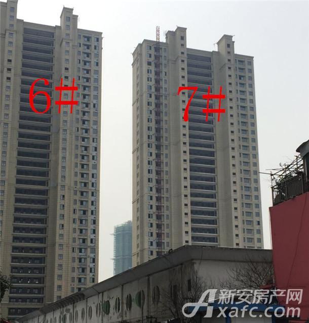 华源七星城6#、7#楼