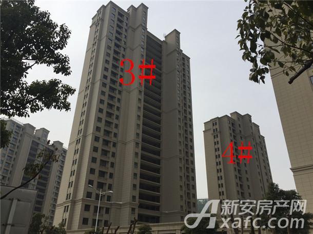 华源七星城3#、4#楼