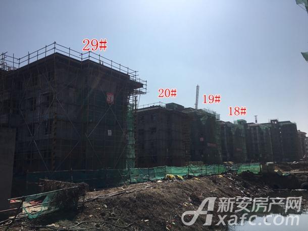中铁南山院29#、20#、19#、18#楼工程进度