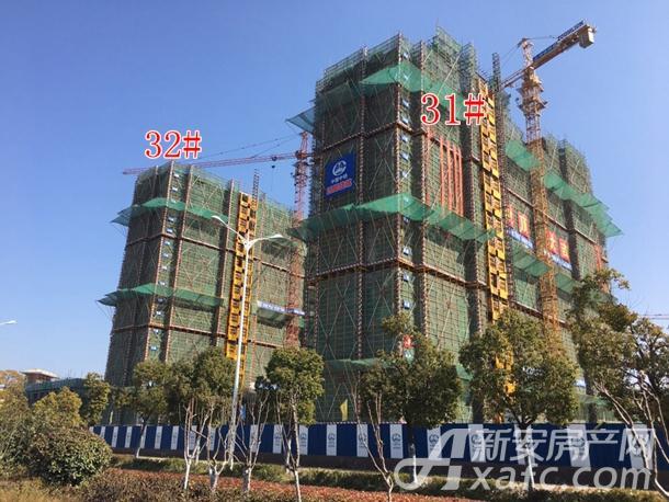 中铁南山院31#、32#工程进度