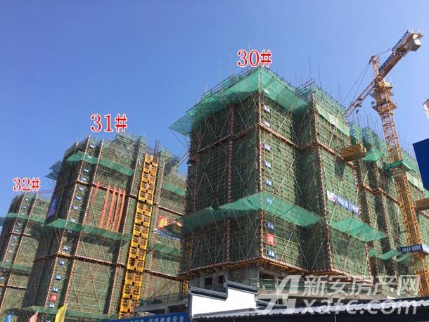 中铁南山院30#、31#、32#工程进度