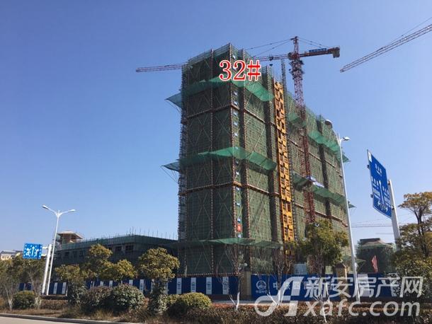 中铁南山院32#楼工程进度