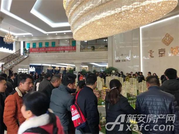 北京城建营销中心.jpg