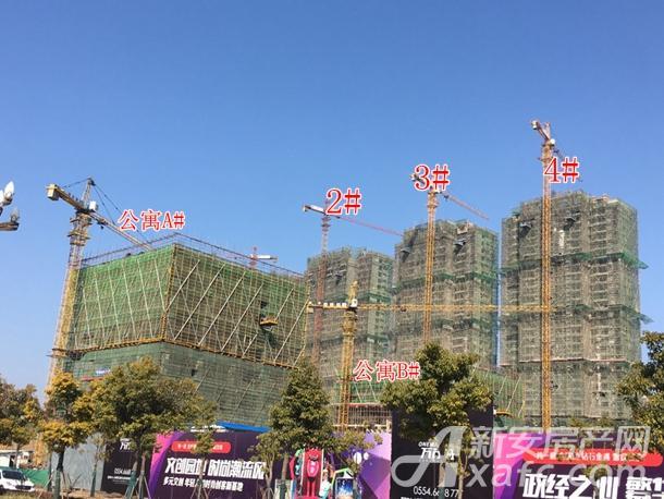 万茂城公寓A#、公寓B#楼,住宅2#、3#、4#楼工程进度