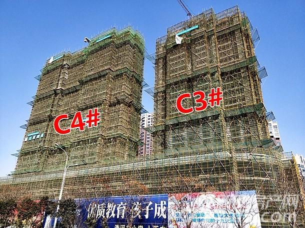 丽丰一品商业楼C3#-C4#