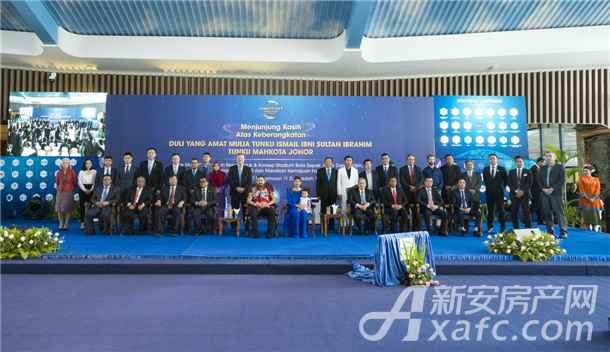 碧桂园森林城市国际产能产业合作签约大会.png