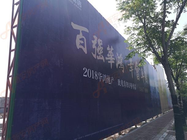 实探颍泉区[2017]-61号地