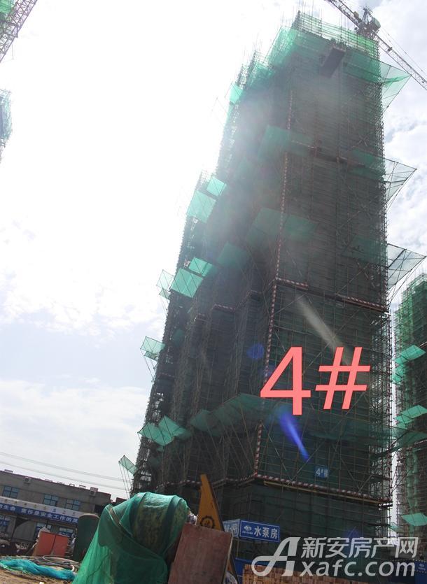 4#.jpg