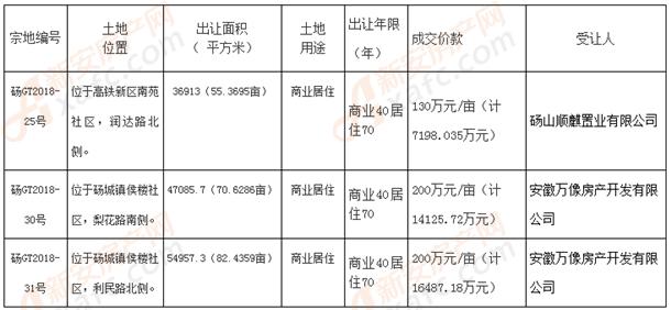 011_副本.png