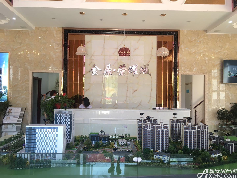 金鼎荣耀城售楼部实景图
