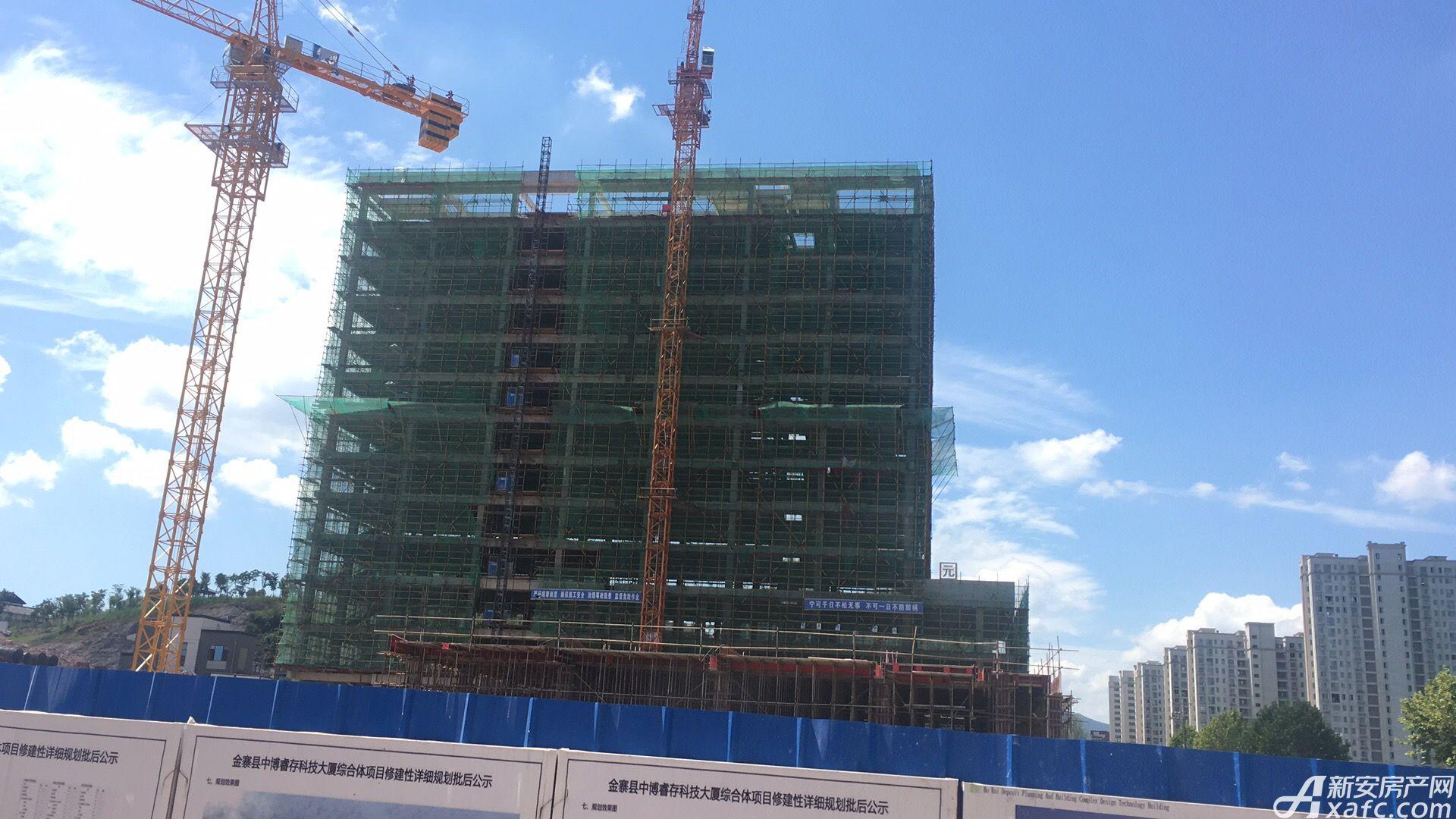 金鼎荣耀城写字楼建至13层