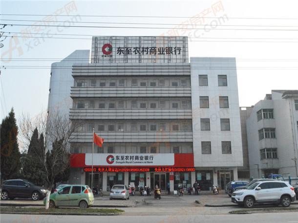大渡口农村商业银行