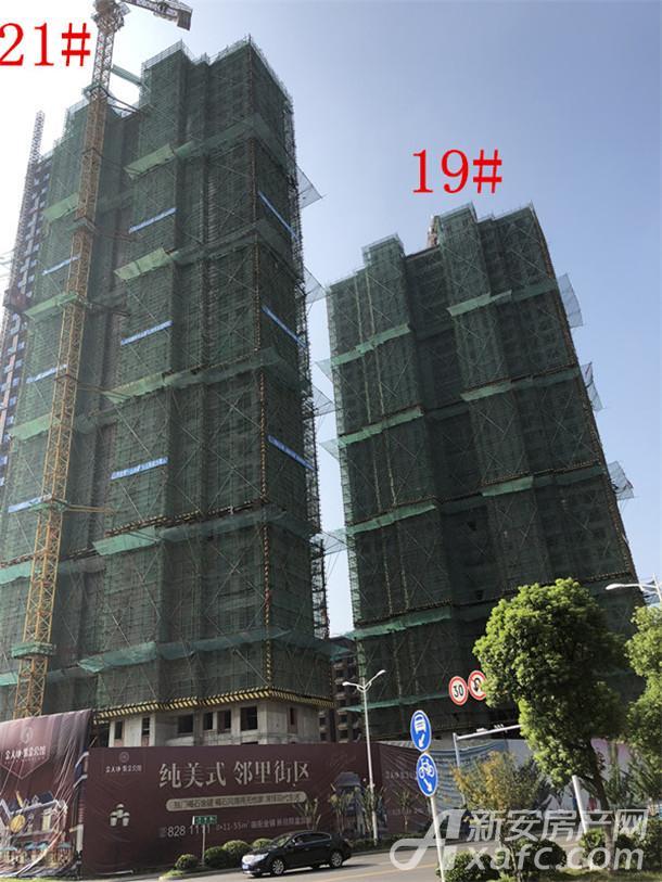 金大地紫金公馆19#、21#楼项目进度