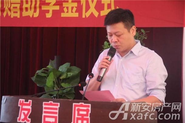 国祯健康城项目总经理吴庆丰吴总发言