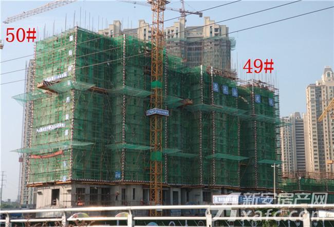 恒大绿洲49#、50#楼项目进度