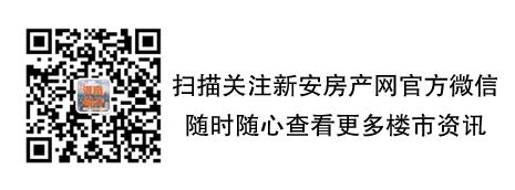 微信推广图.jpg