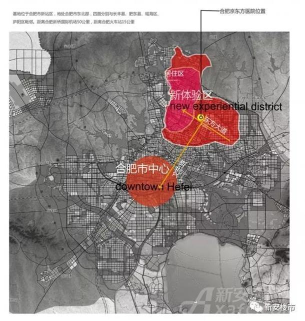 合肥京东方医院规划项目位置图
