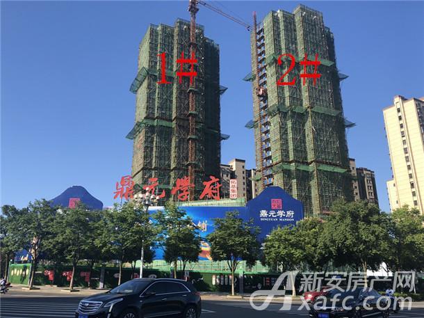 鼎元公馆项目地