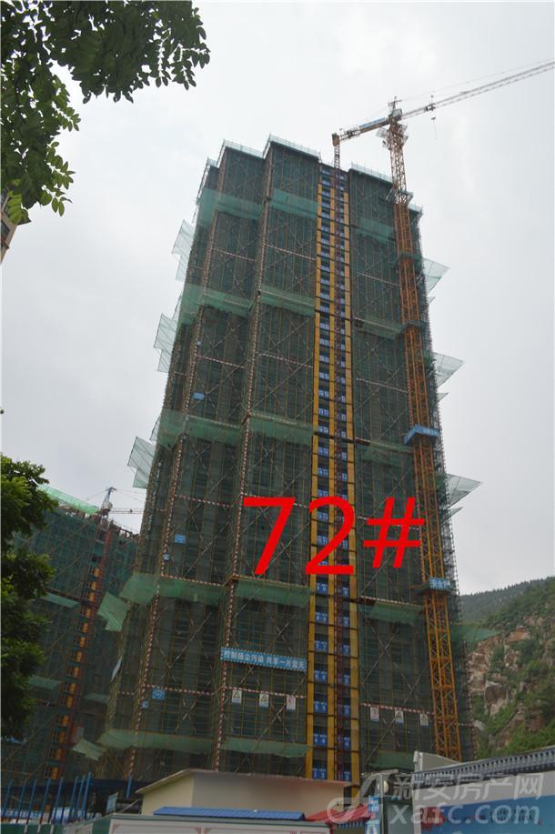 72#主体封顶,内墙墙体正在砌筑
