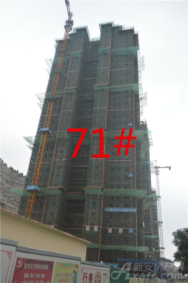 71#主体封顶,内墙墙体正在砌筑