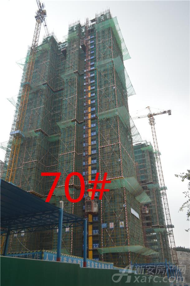 70#建至30层