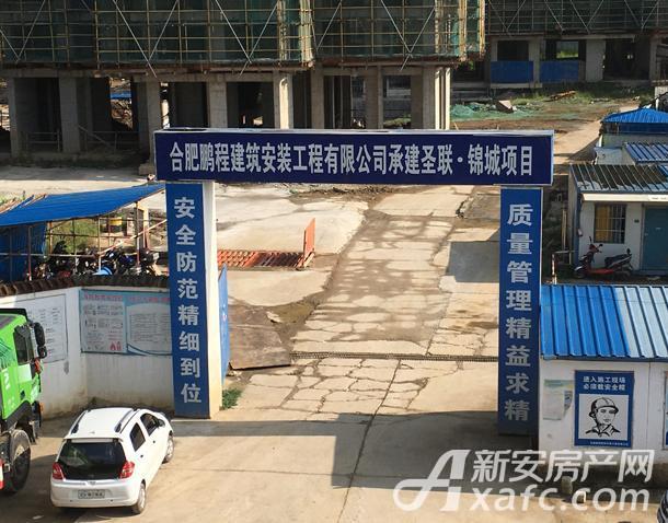 圣联锦城项目地入口