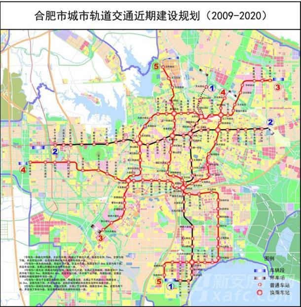 合肥轨道交通规划