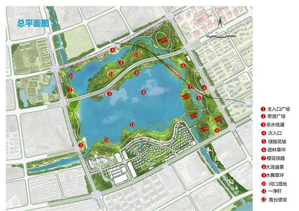安庆新河水系整治项目秦潭湖设计方案总平面图图片